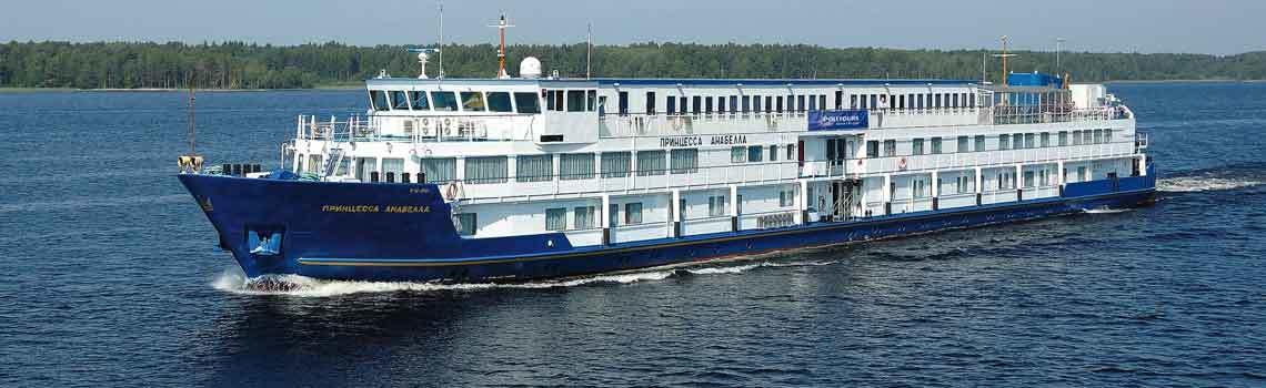 Naviera Politours River Cruises