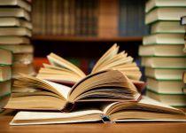 Instalación Biblioteca
