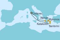Visitando Civitavecchia (Roma), Santorini (Grecia), Mykonos (Grecia), Atenas (Grecia), Katakolon (Olimpia/Grecia) y Civitavecchia (Roma)