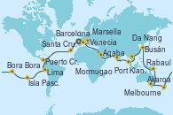 Visitando Barcelona, Málaga, Casablanca (Marruecos), Santa Cruz de Tenerife (España), Castries (Santa Lucía/Caribe), Cartagena de Indias (Colombia), Puerto Cristóbal (Panamá), Canal Panamá, Manta (Ecuador), Manta (Ecuador), Lima (Callao/Perú), Arica (Chile), San Antonio (Chile), San Antonio (Chile), Isla Pascua (Chile), Isla Pascua (Chile), Islas Pitcairn (Pacífico), Papeete (Tahití), Bora Bora (Polinesia), Rarotonga (Islas Cook), Wellington (Nueva Zelanda), Akaroa (Nueva Zelanda), Dunedin (Nueva Zelanda), Hobart (Australia), Melbourne (Australia), Sydney (Australia), Sydney (Australia), Cairns (Australia), Rabaul (Papúa Nueva Guinea), Osaka (Japón), Nagasaki (Japón), Busán (Corea del Sur), Keelung (Taiwán), Hong Kong (China), Hong Kong (China), Da Nang (Vietnam), Ciudad Ho Chi Minh (Vietnam), Singapur, Singapur, Port Klang (Malasia), Penang (Malasia), Colombo (Sri Lanka), Mormugao (India), Bombay (India), Salalah (Omán), Aqaba (Jordania), Atenas (Grecia), Nápoles (Italia), Marsella (Francia), Savona (Italia), Civitavecchia (Roma), Messina (Sicilia), Katakolon (Olimpia/Grecia), Bari (Italia), Venecia (Italia)