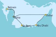 Visitando Doha (Catar), Dubai, Dubai, Abu Dhabi (Emiratos Árabes Unidos), Sir Bani Yas Is (Emiratos Árabes Unidos), Bahrein (Emiratos Árabes Unidos), Doha (Catar)