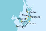 Visitando Shanghái (China), Yokohama (Japón), Hakodate (Japón), Niigata (Japón), Kanazawa (Japón), Busán (Corea del Sur), Shimizu (Japón), Yokohama (Japón)