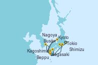 Visitando Tokio (Japón), Nagoya (Japón), Kyoto (Japón), Kyoto (Japón), Beppu (Japón), Busán (Corea del Sur), Nagasaki (Japón), Kagoshima (Japón), Shimizu (Japón), Tokio (Japón)