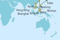 Visitando Tokio (Japón), Shimizu (Japón), Kyoto (Japón), Kyoto (Japón), Shanghái (China), Shanghái (China), Naha (Japón), Ishigaki (Japón), Keelung (Taiwán), Hong Kong (China), Hong Kong (China)