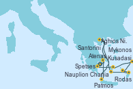 Visitando Atenas (Grecia), Spetses (Grecia), Mykonos (Grecia), Kusadasi (Efeso/Turquía), Patmos (Grecia), Rodas (Grecia), Santorini (Grecia), Aghios Nikolaos (Grecia), Chania (Creta/Grecia), Nauplion (Grecia), Atenas (Grecia), Atenas (Grecia)