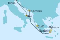 Visitando Trieste (Italia), Bari (Italia), Corfú (Grecia), Santorini (Grecia), Mykonos (Grecia), Dubrovnik (Croacia), Trieste (Italia)