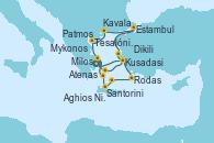 Visitando Atenas (Grecia), Kusadasi (Efeso/Turquía), Rodas (Grecia), Aghios Nikolaos (Grecia), Santorini (Grecia), Santorini (Grecia), Milos (Grecia), Mykonos (Grecia), Mykonos (Grecia), Atenas (Grecia), Tesalónica (Grecia), Kavala (Grecia), Estambul (Turquía), Dikili (Turquía), Kusadasi (Efeso/Turquía), Patmos (Grecia), Atenas (Grecia)