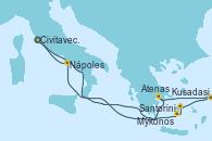 Visitando Civitavecchia (Roma), Santorini (Grecia), Mykonos (Grecia), Kusadasi (Efeso/Turquía), Atenas (Grecia), Nápoles (Italia), Civitavecchia (Roma)
