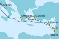 Visitando Civitavecchia (Roma), Katakolon (Olimpia/Grecia), Atenas (Grecia), Kusadasi (Efeso/Turquía), Haifa (Israel), Ashdod (Israel), Ashdod (Israel), Limassol (Chipre), Civitavecchia (Roma)