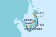 Visitando Tokio (Japón), Aomori (Japón), Hakodate (Japón), Busán (Corea del Sur), Hiroshima (Japón), Kobe (Japón), Kyoto (Japón), Kyoto (Japón), Shimizu (Japón), Tokio (Japón)