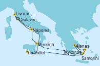 Visitando Civitavecchia (Roma), Santorini (Grecia), Atenas (Grecia), Mykonos (Grecia), La Valletta (Malta), Messina (Sicilia), Nápoles (Italia), Livorno, Pisa y Florencia (Italia), Civitavecchia (Roma)