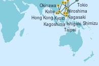 Visitando Tokio (Japón), Shimizu (Japón), Kobe (Japón), Kyoto (Japón), Hiroshima (Japón), Kagoshima (Japón), Nagasaki (Japón), Okinawa (Japón), Ishigaki (Japón), Taipei (Taiwan), Hong Kong (China)