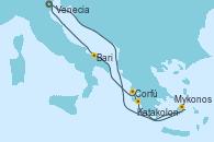 Visitando Venecia (Italia), Mykonos (Grecia), Mykonos (Grecia), Katakolon (Olimpia/Grecia), Corfú (Grecia), Bari (Italia), Venecia (Italia)