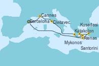 Visitando Barcelona, Cannes (Francia), Civitavecchia (Roma), Katakolon (Olimpia/Grecia), Mykonos (Grecia), Atenas (Grecia), Kusadasi (Efeso/Turquía), Santorini (Grecia), Barcelona