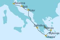 Visitando Atenas (Grecia), Mykonos (Grecia), Chania (Creta/Grecia), Zakinthos (Grecia), Kotor (Montenegro), Split (Croacia), Ravenna (Italia)