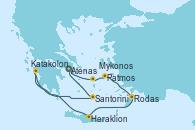Visitando Atenas (Grecia), Mykonos (Grecia), Patmos (Grecia), Rodas (Grecia), Heraklion (Creta), Katakolon (Olimpia/Grecia), Santorini (Grecia), Atenas (Grecia)