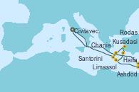 Visitando Civitavecchia (Roma), Haifa (Israel), Haifa (Israel), Ashdod (Israel), Limassol (Chipre), Rodas (Grecia), Kusadasi (Efeso/Turquía), Santorini (Grecia), Chania (Creta/Grecia), Civitavecchia (Roma)