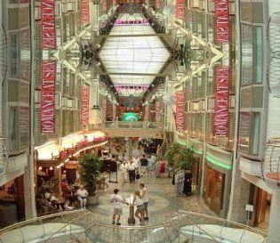 Imagen zona comercial 2